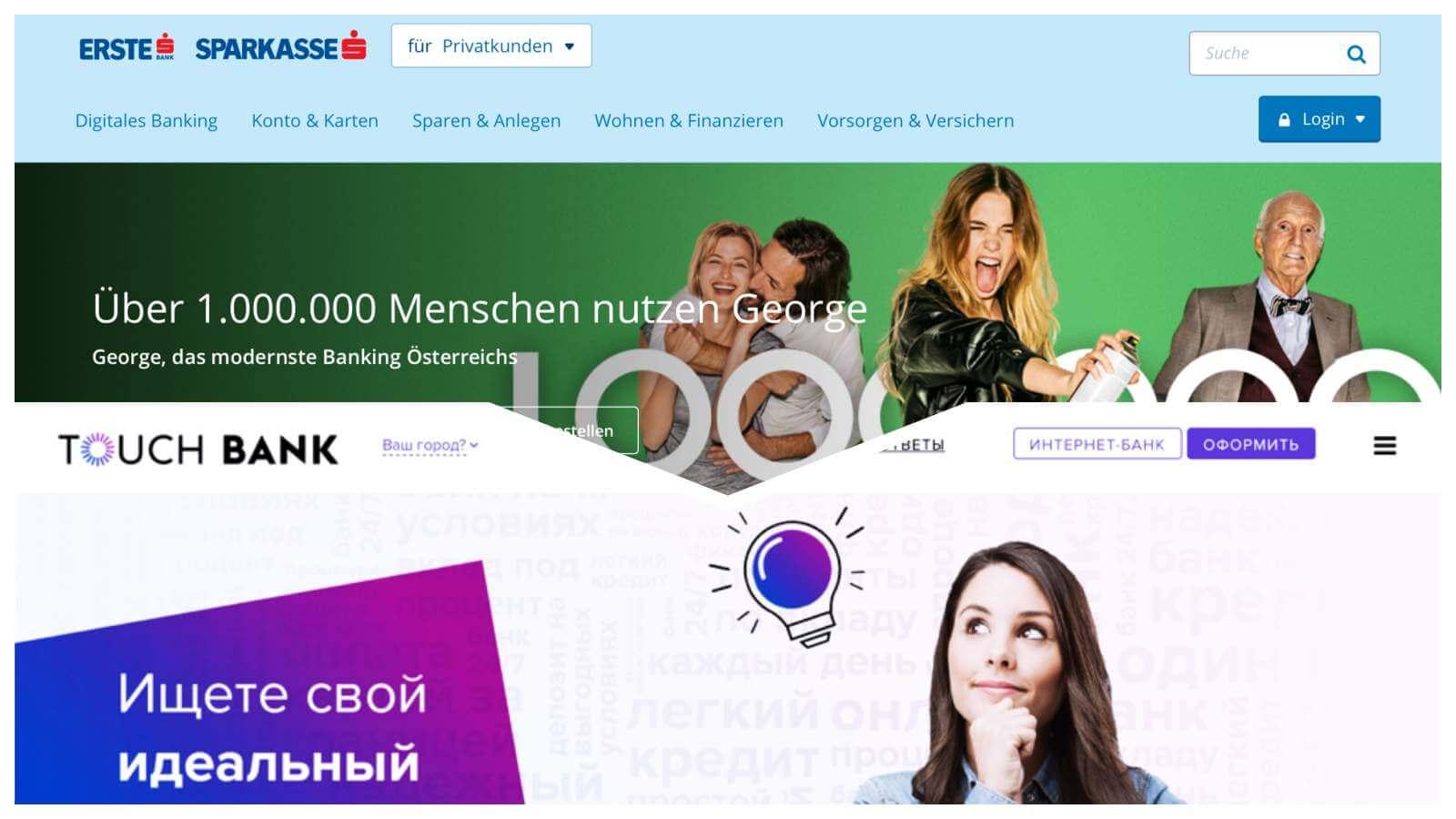 Erste OTP netbank